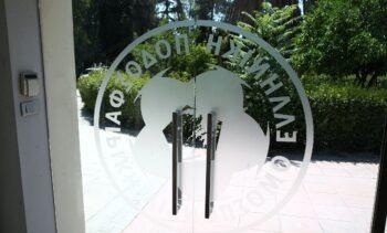 Ξάνθη - Απόλλων: Τη Δευτέρα στο Διαιτητικό εκδικάζεται η προσφυγή τους για το μπαράζ