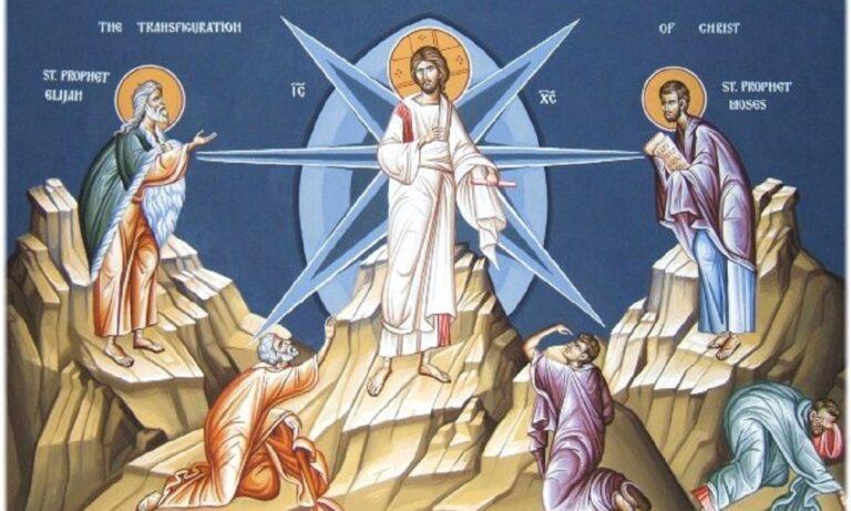 Εορτολόγιο Τετάρτη 5 Αυγούστου: Ποιοι γιορτάζουν σήμερα