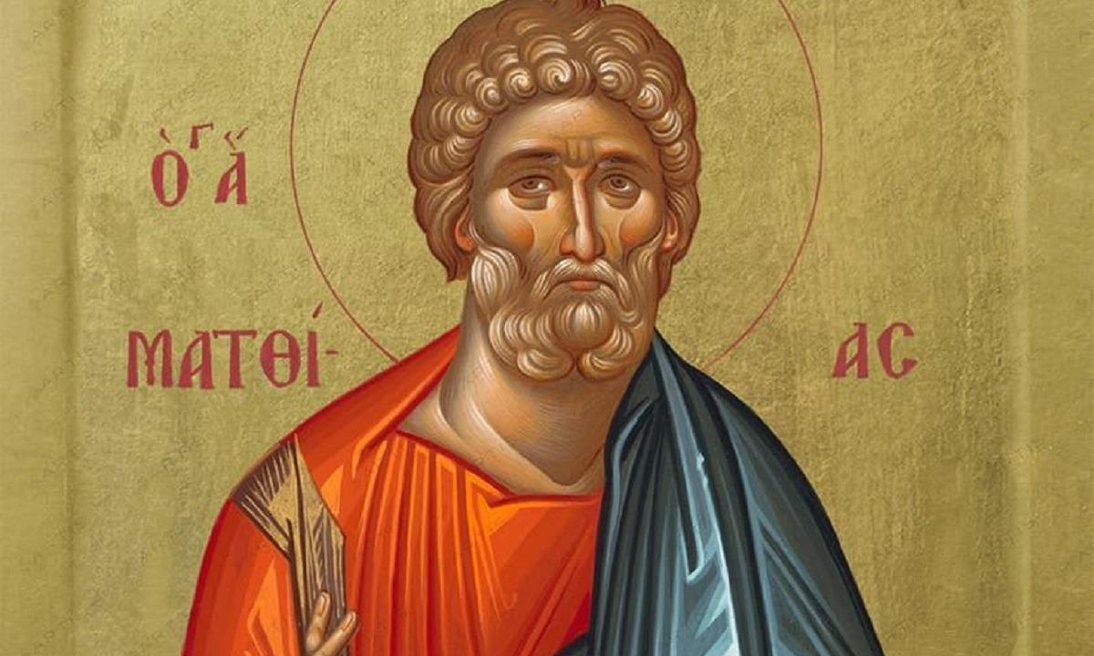 Εορτολόγιο Κυριακή 9 Αυγούστου: Ποιοι γιορτάζουν σήμερα. Εορτολόγιο Κυριακή 9 Αυγούστου: Σύμφωνα με τον Ορθόδοξο Συναξαριστή, πώς ο Ματθίας κατατάχθηκε στο χορό των δώδεκα Αποστόλων, το γνωρίζουμε από τις Πράξεις των Αποστόλων.