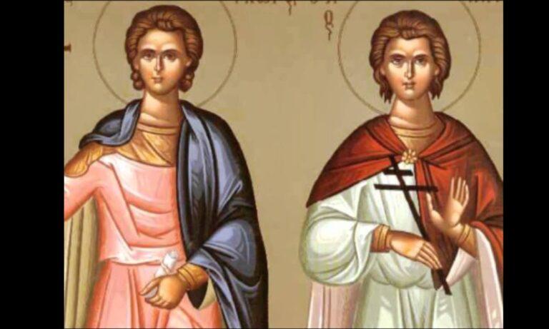 Εορτολόγιο Τετάρτη 12 Αυγούστου: Ποιοι γιορτάζουν σήμερα