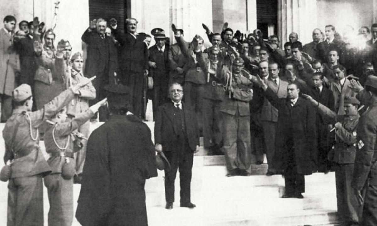 Η Δικτατορία της 4ης Αυγούστου