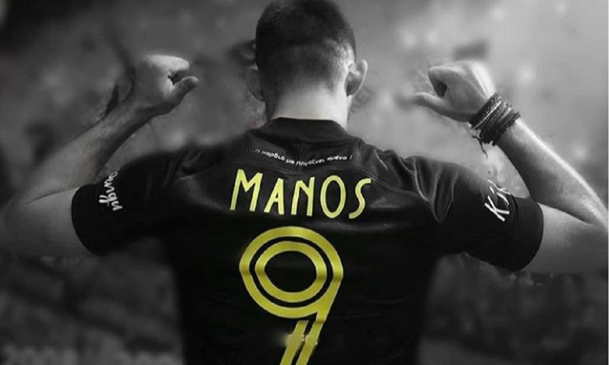 Αν ο Μάνος σηκώσει το βάρος της φανέλας θα κερδίσει στοίχημα καριέρας!. Ο Δημήτρης Μάνος είναι κι επίσημα παίκτης του Άρη για τα επόμενα δύο χρόνια.