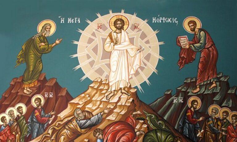 Εορτολόγιο Πέμπτη 6 Αυγούστου: Ποιοι γιορτάζουν σήμερα