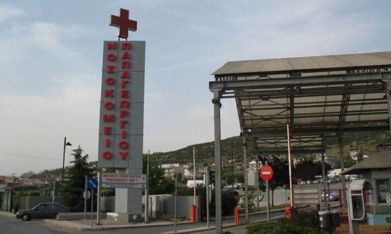 Κορονοϊός: 9 κρούσματα στο νοσοκομείο Παπαγεωργίου!