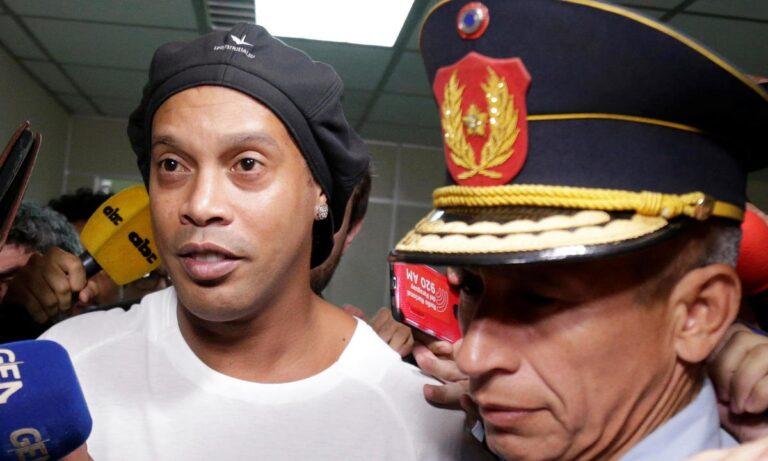 Ροναλντίνιο: Αποφυλακίζεται μετά από έξι μήνες