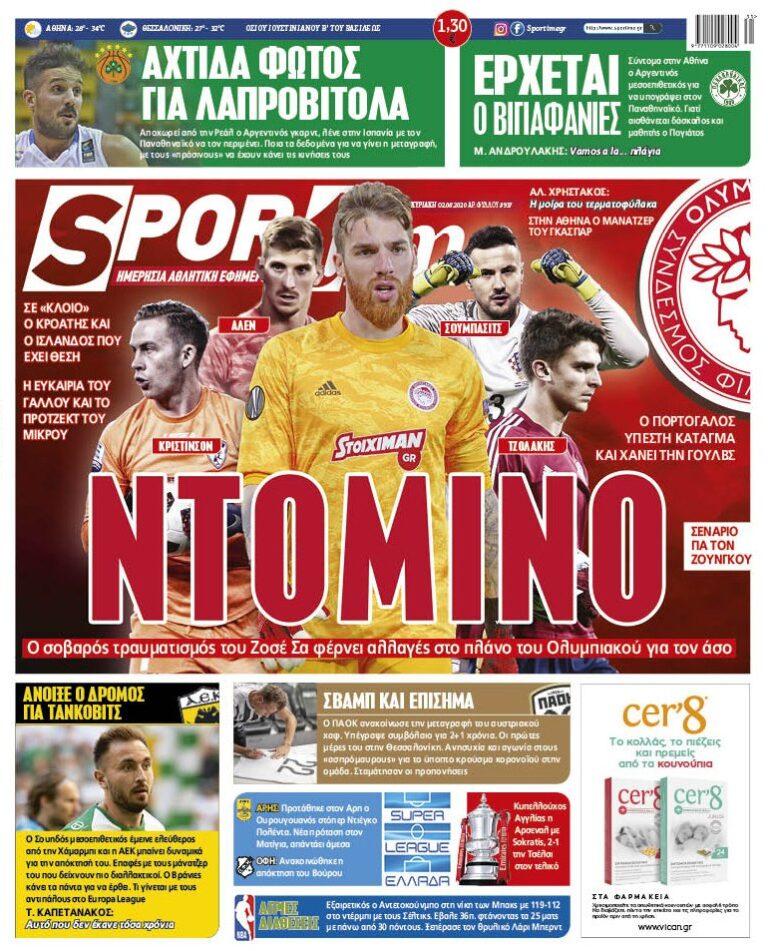 Εξώφυλλο Εφημερίδας Sportime έναν χρόνο πριν - 2/8/2020
