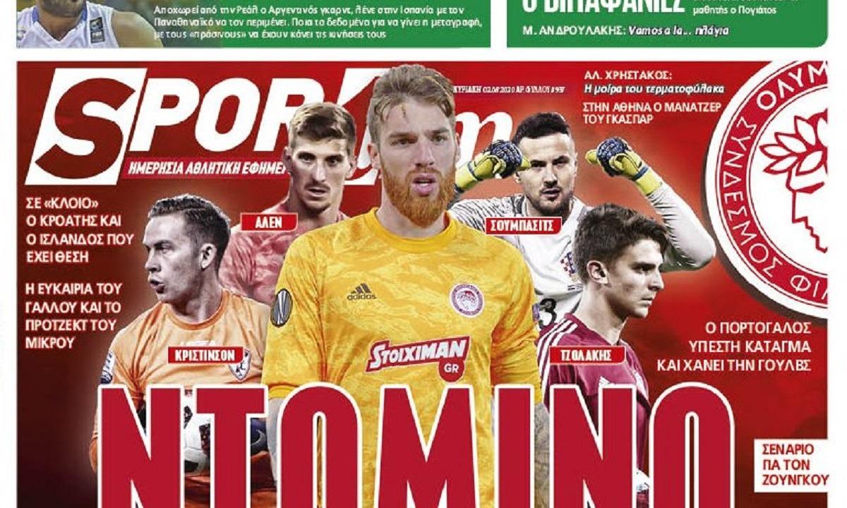 Διαβάστε σήμερα στο Sportime: Ντόμινο!