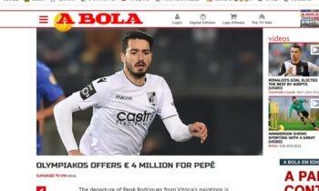 Ολυμπιακός: «Πρόταση στη Γκιμαράες 4 εκατομμύρια ευρώ για τον Πέπε»