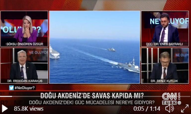 Στο CNN Türk λένε ότι το όνομα Αγαμέμνων προέρχεται από τις τουρκικές λέξεις Aga και memnun