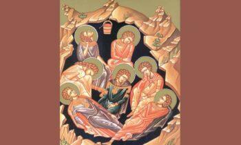 Εορτολόγιο Τρίτη 4 Αυγούστου: Ποιοι γιορτάζουν σήμερα