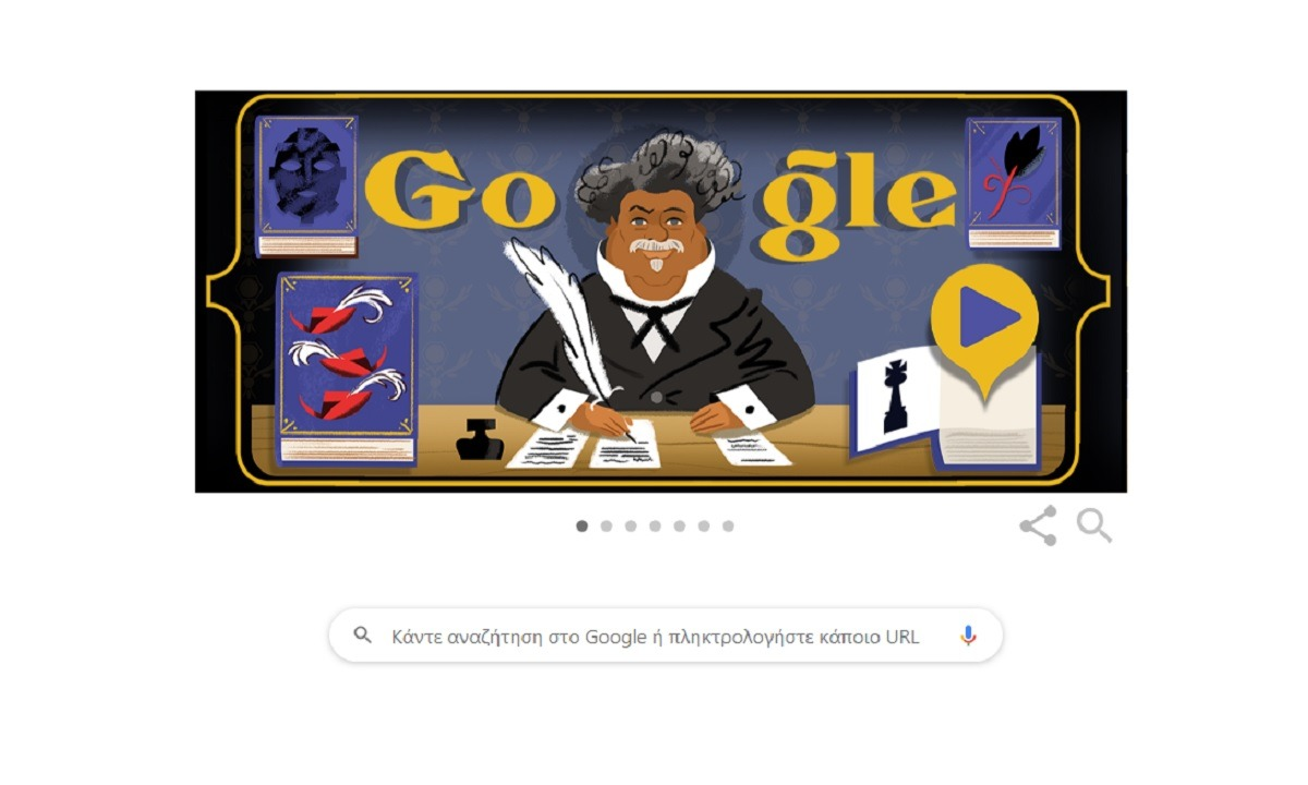 Αλέξανδρος Δουμάς: Προς τιμήν του το σημερινό Google Doodle