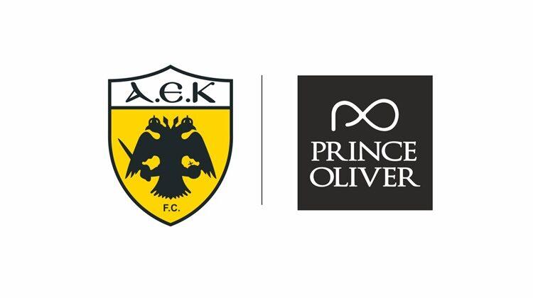 ΑΕΚ: Ανανέωσε τη συνεργασία της με την Prince Oliver. Η ΑΕΚ ανακοίνωσε πως ανανέωσε την χορηγική της συμφωνία με την Prince Oliver και για την σεζόν 2020-2021.