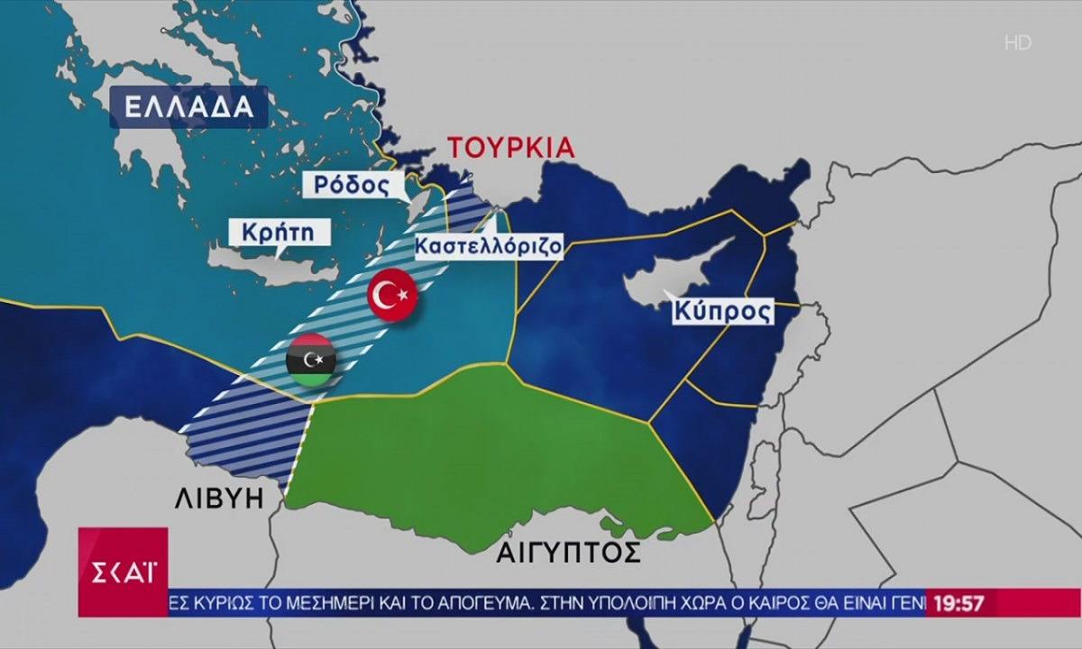 Oruc Reis: Θέμα χρόνου να συμβεί αυτό που φοβόταν η Τουρκία
