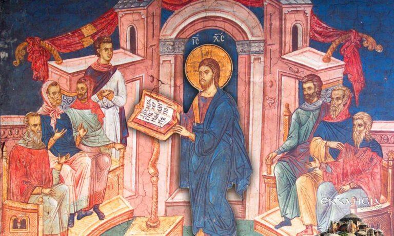 Εορτολόγιο Τρίτη 1 Σεπτεμβρίου: Ποιοι γιορτάζουν σήμερα