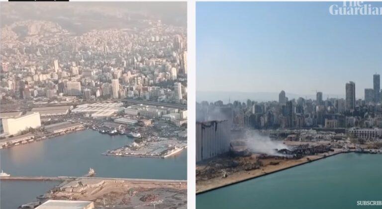 Βηρυτός: Πώς ήταν πριν τη φονική έκρηξη και πώς είναι τώρα – Απίστευτες εικόνες (vid)