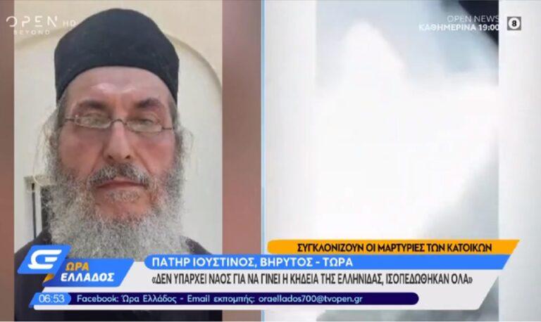 Συγκλονιστική μαρτυρία από τη Βηρυτό: Δεν υπάρχει ναός για να γίνει η κηδεία της Ελληνίδας» (vid)