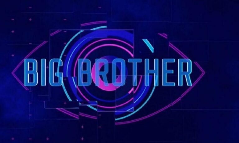 Big Brother: Χαμός στο twitter! Θέλουν να ανοίξει ξανά το LIve Streaming!