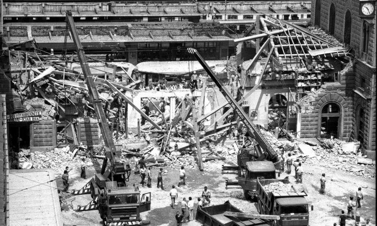 Μπολόνια 1980: Η μεγαλύτερη τραγωδία στη μεταπολεμική Ιταλία