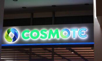 Cosmote Εύβοια
