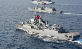Τουρκία ΥΠΕΞ