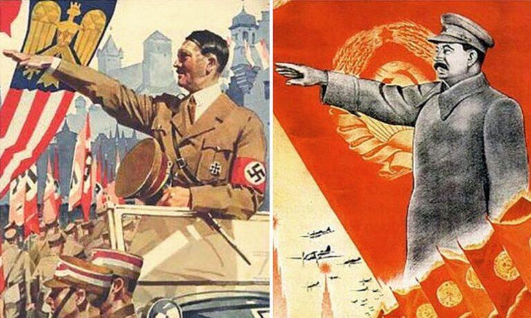 23 Αυγούστου: Ευρωπαϊκή Ημέρα Μνήμης για τα Θύματα του Σταλινισμού και του Ναζισμού