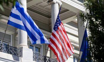 Oδηγία από το Στέιτ Ντιπάρτμεντ: «Αποφύγετε τα ταξίδια στην Ελλάδα»