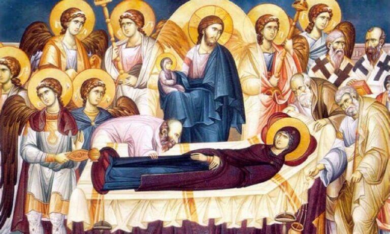 Εορτολόγιο Κυριακή 23 Αυγούστου: Ποιοι γιορτάζουν σήμερα