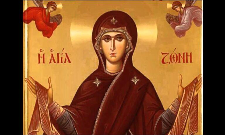 Εορτολόγιο Δευτέρα 31 Αυγούστου: Ποιοι γιορτάζουν σήμερα