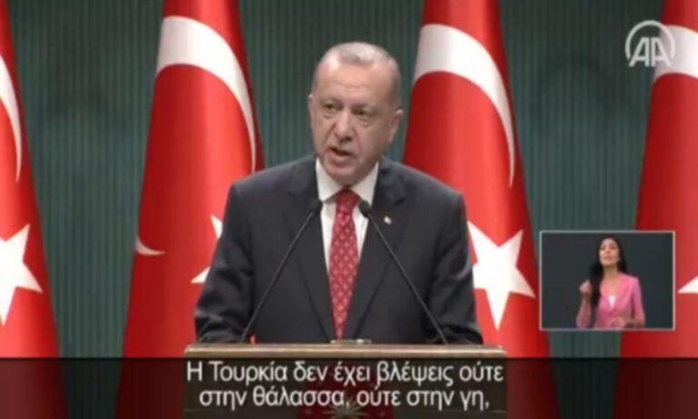 Ερντογάν: Μήνυμα στα ελληνικά μέσω Anadolu!