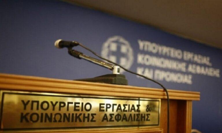 Κορονοϊός: Νέα δυνατότητα αναστολών συμβάσεων εργαζομένων