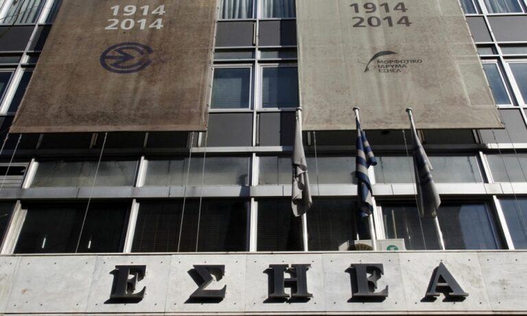Η ανακοίνωση της ΕΣΗΕΑ για το κλείσιμο του ΕΘΝΟΥΣ ΤΗΣ ΚΥΡΙΑΚΗΣ