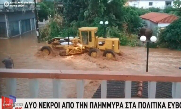 Εύβοια – ΣΟΚ: Νεκρό βρέφος από τις πλημμύρες!