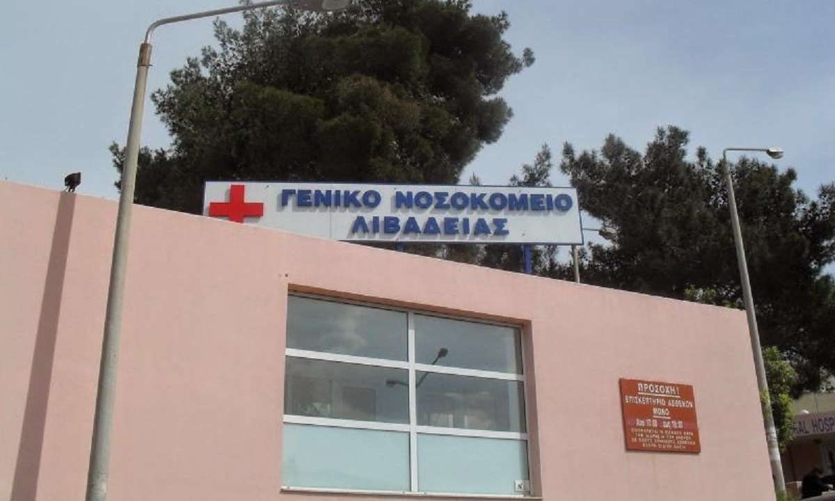 Κορονοϊός – Ελλάδα: Αναστάτωση στο νοσοκομείο Λιβαδειάς – Μαία βρέθηκε θετική