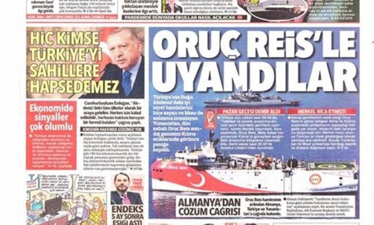 Τουρκικές εφημερίδες: Προκαλέσαμε πανικό στους Έλληνες!