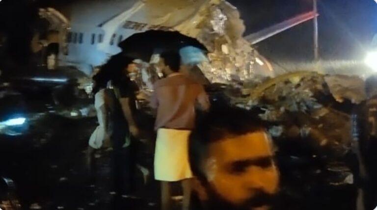 Ινδία: Συνετρίβη αεροπλάνο με 191 επιβάτες – Κόπηκε στον αέρα στη μέση! (vids+pics)