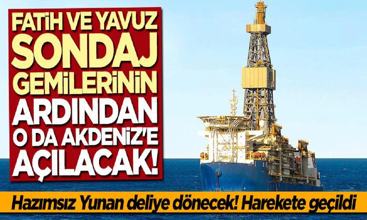 Oruc Reis: Oι Τούρκοι στέλνουν γεωτρύπανο να τρυπήσει την ελληνική υφαλοκρηπίδα