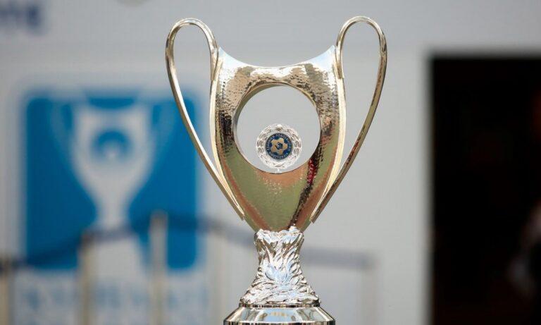 Κύπελλο Ελλάδας: Έξι παιχνίδια το πρόγραμμα της ημέρας, ποια είναι τηλεοπτικά