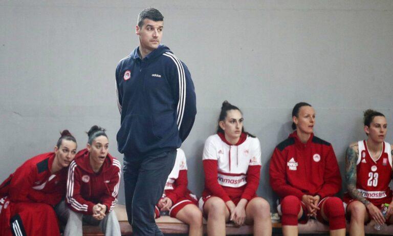 Ολυμπιακός Γυναίκες: Οι «ερυθρόλευκες» δεν δήλωσαν συμμετοχή στην Ευρώπη