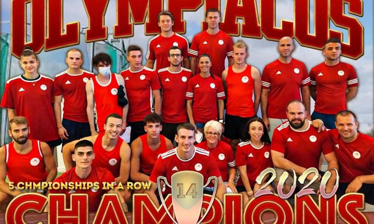 Πανελλήνιο Πρωτάθλημα Α/Γ: Ο Ολυμπιακός τον τίτλο