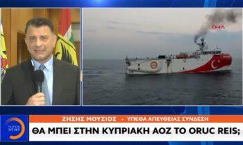 Ελληνοτουρκικά: θα μπει στην κυπριακή ΑΟΖ το Ορούτς Ρέις; (vid)