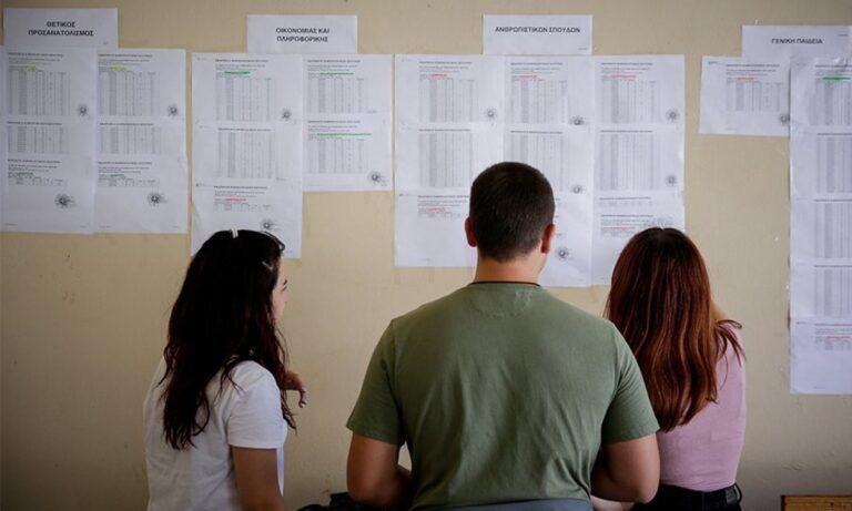 Πανελλήνιες 2020: Πότε θα γίνει η ανακοίνωση των αποτελεσμάτων – Που θα τα δείτε
