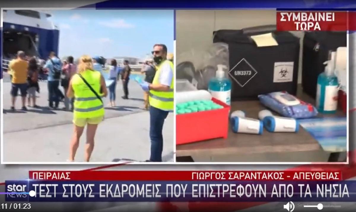 Τεστ για κορονοϊό στα λιμάνια Πειραιά και Ραφήνας σε όσους επιστρέφουν (vid)