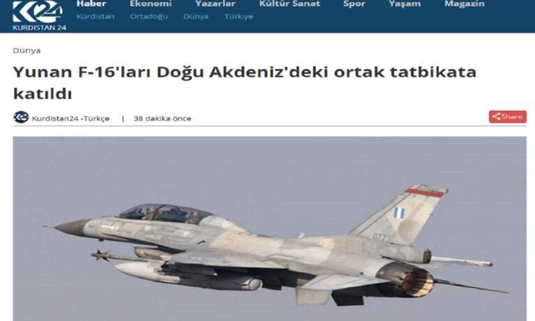 Ελληνικά F 16: Πρώτη είδηση στο Κουρδιστάν ότι έφτασαν στην Κύπρο – Πανηγυρίζουν οι Κούρδοι