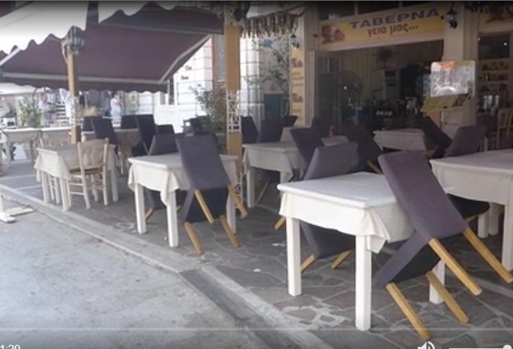 Πόρος – lockdown: Οι πρώτες εικόνες στο νησί μετά τα περιοριστικά μέτρα (vid)