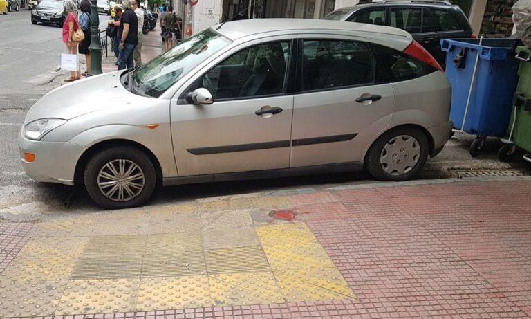 Γελοία δικαιολογία για παρκάρισμα σε ράμπα ΑΜΕΑ: «Ποιος ανάπηρος κυκλοφορεί στις 22:00» (pic)