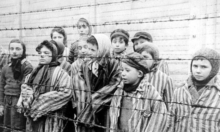 Ημέρα Μνήμης του Ολοκαυτώματος των Ρομά (Τσιγγάνων)