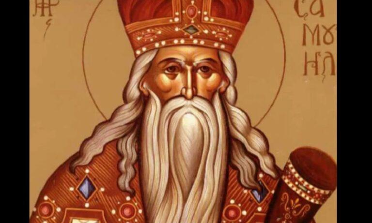 Εορτολόγιο Πέμπτη 20 Αυγούστου: Ποιοι γιορτάζουν σήμερα