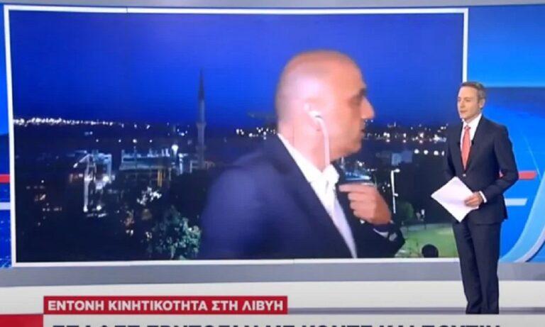 Χαμός στον ΣΚΑΪ: Τούρκοι διέκοψαν τον ανταποκριτή ενώ έδινε ρεπορτάζ! (vid)
