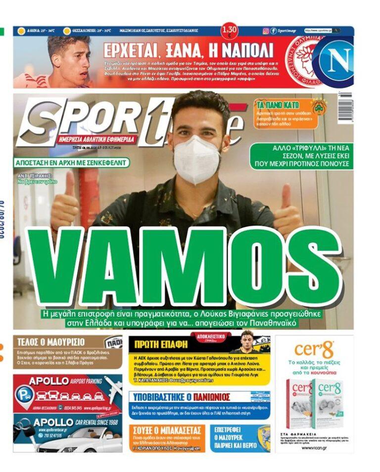 Εξώφυλλο Εφημερίδας Sportime έναν χρόνο πριν - 4/8/2020