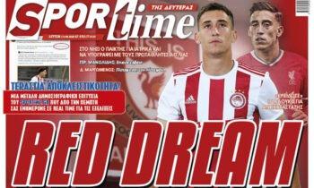Διαβάστε σήμερα στο Sportime: «Red Dream»